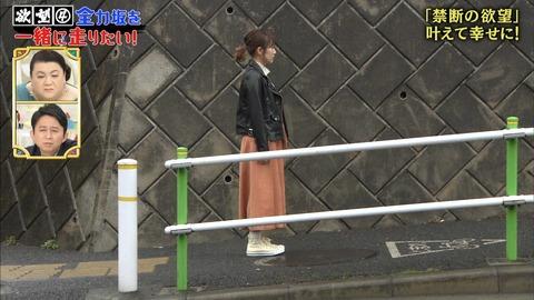 【画像】高橋みなみさん全力坂で疾走www