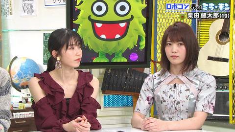 【AKB48】ゆいはんがエッチな服でミライモンスターに出演【横山由依】