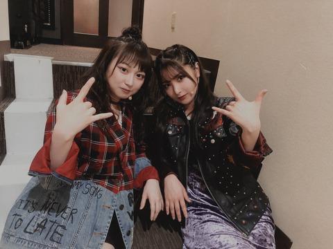 【AKB48】チーム8の2大ワルがこちらですwww