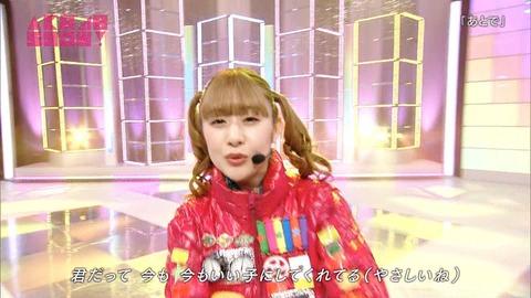 【NGT48】ツインテールの加藤美南が可愛すぎだと話題沸騰www