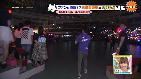 【SKE48】全国握手会の様子を日曜日午前中から中京テレビが生中継www
