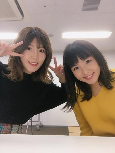 【元AKB48】野呂佳代って太ってるけど顔だけよくみたら可愛いから充分行けるよな?
