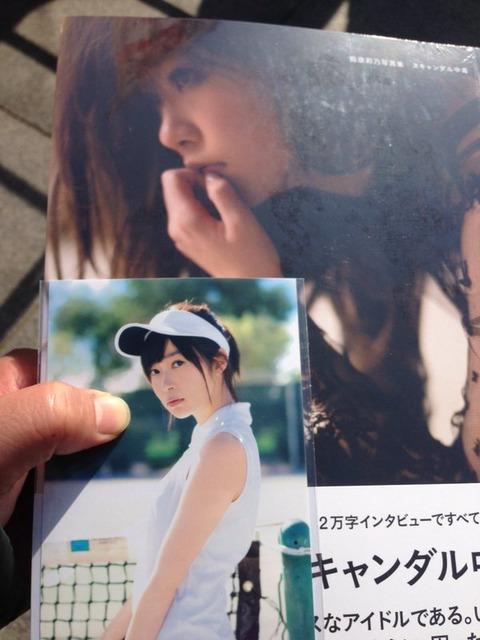【HKT48】ノーパン生尻丸だしの写真集を野外で手売りするド変態、指原莉乃www