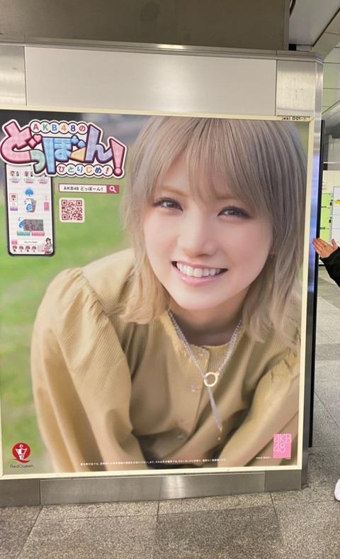 【画像】AKB48ですげぇ可愛い子見つけたんだが!!!