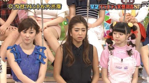 【朗報】NMB48市川美織 ロンハーで全国民に見つかるwwwwww