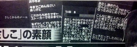 【AKB48G】エッチした時にふざけそうなメンバー
