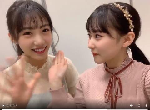 【乳との遭遇】横野すみれに会った田中美久が大興奮!!!【みくりんおじさん