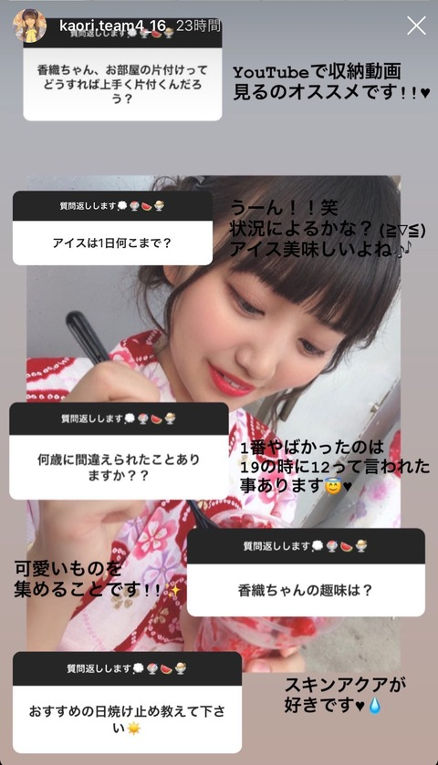 【悲報】AKB48稲垣香織c12歳に間違えられる