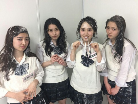 【AKB48】12期のぶっかけ画像キタ━━━(゚∀゚)━━━!!【武藤十夢・佐々木由香里・高橋朱里・大森美優】