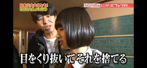 【悲報】俺たちの萌香ちゃん、卒業延期!!!【NGT48・高倉萌香】