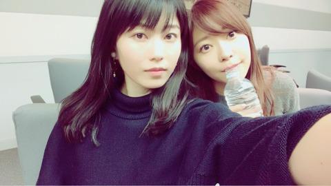 【ANN】ゆいはんがラジオネーム「チクビー」にマジ切れwww【AKB48・横山由依】