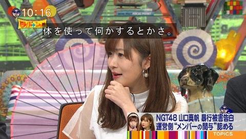 【HKT48】指原莉乃「松本さんが干されますように」