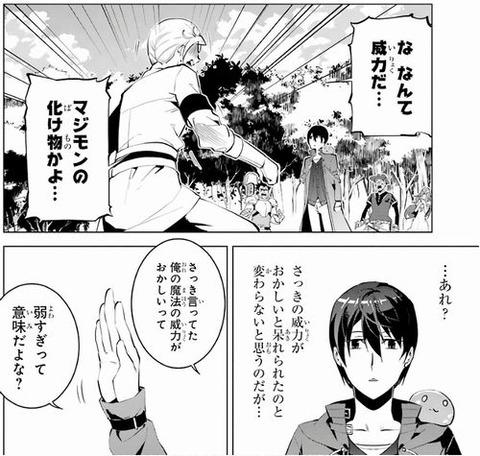 【元乃木坂46】若月さん、ゼストチャンネルでSKE48に格の違いをうっかり見せつけてしまう