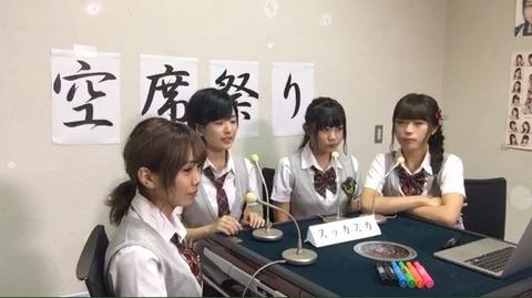NMB48メンバー「コンサートが空席祭り」