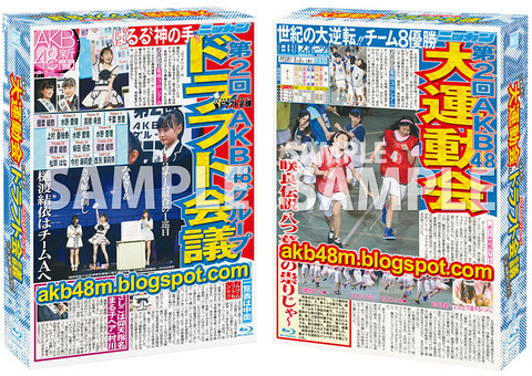 【AKB48G】運営に完全に捨てられたドラフト2期生がこちら・・・