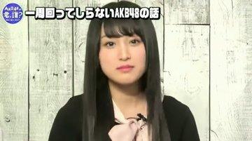 【AKB48】野村奈央「楽屋で先輩にあいさつしても無視される」