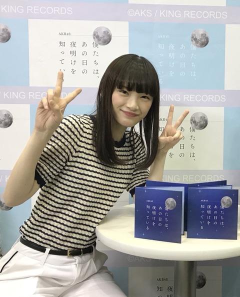 【画像】とんでもないお●ぱいのアイドルが写メ会に現れるwww【NGT48・太野彩香】