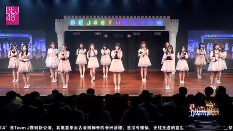 【悲報】SNH48さん遂に公演すらままならない程悲惨な状況に