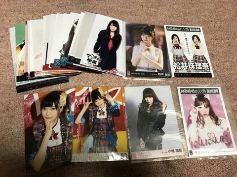 AKB48Gの生写真買取価格が段ボールひと箱分で2700円・・・