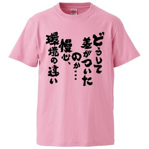 NHKに楽曲提供する山本彩と朝ドラ出演する松井玲奈、キモヲタの課金頼りでローカル番組に出演希望する松井珠理奈