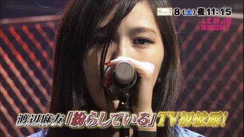 【AKB48SHOW】まゆゆの「紛らしている」TV初披露キタ━━━━(゚∀゚)━━━━!!【渡辺麻友】