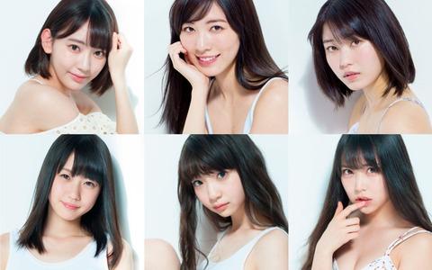 【朗報】AKB48総選挙公式ガイドブック2018発売のお知らせ!