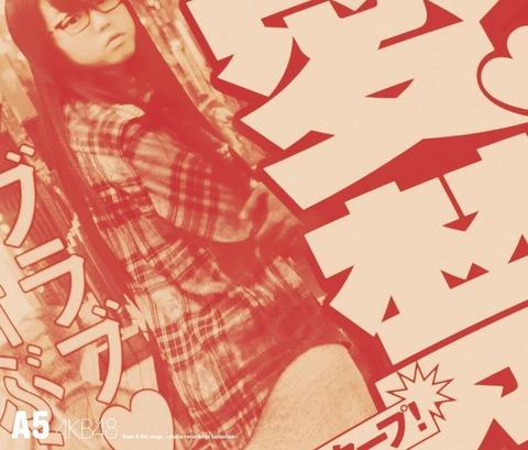 【AKB48G】各グループの恋愛禁止の基準がこちらwww