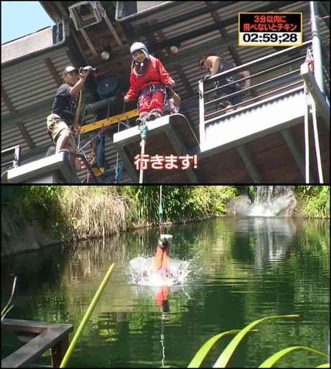 【AKB48】ネ申テレビの三大放送事故といえば何?