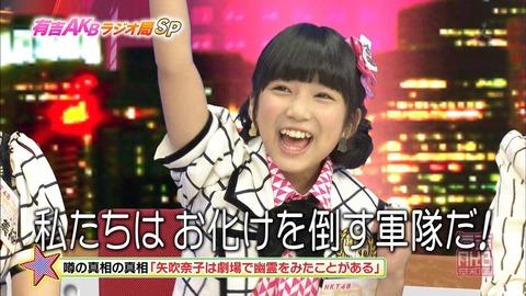 【HKT48】私たちはお化けを倒す軍隊だ!【矢吹奈子】