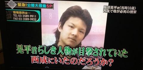 【悲報】AKB48の写メ会に参加した事もあるヲタが行方不明に