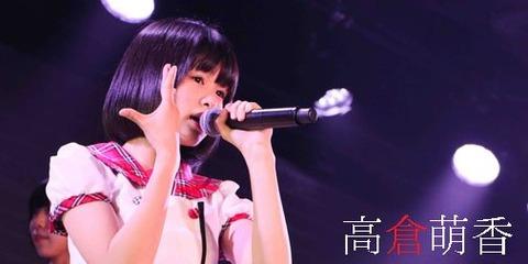 【NGT48】おかっぱちゃんって前田敦子と同じオーラあるよな?【高倉萌香】