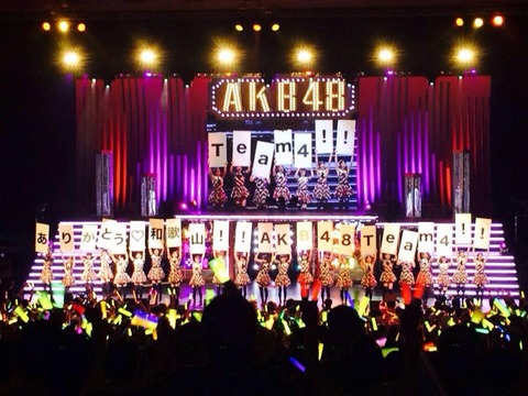【AKB48】全国ツアーを2年以上やっていないという異常性
