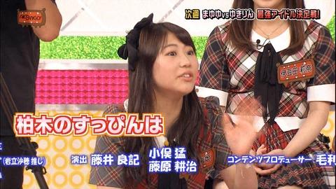 【AKBINGO】西野未姫「柏木のスッピンはバケモノ」wwwwwww