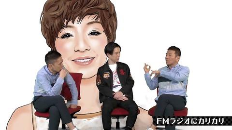 【悲報】ハライチ岩井、元アイドルに激怒「元〇〇じゃなかったら、ここいねぇからなテメェ!」