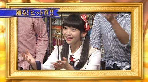 【朗報】さんま御殿でNGT48荻野由佳が「踊る!ヒット賞」獲得!!!