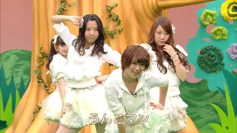 【SKE48】山内鈴蘭、無修正う●こ画像をTwitterに投稿