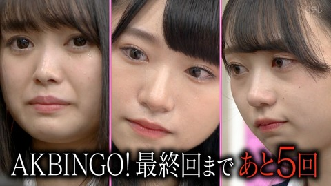 AKB48SHOWとAKBINGOが終わってAKB48を地上波で見る機会がゼロになるわけだが