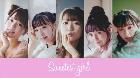 【朗報】=LOVEカップリング曲「Sweetest girl」MVが可愛い!
