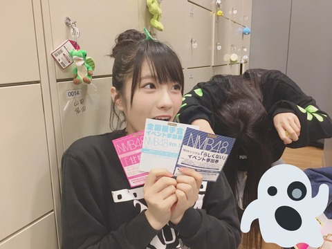 【AKB48G】女ヲタ=金を使わないとかいう風潮があるけど