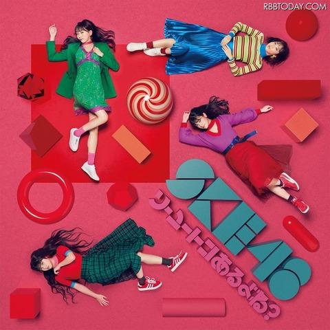 【パクリ?】SKE48期待の新シングル「ソーユートコあるよね」がブルーノ・マーズの名曲のオマージュとSKEヲタの間で話題に