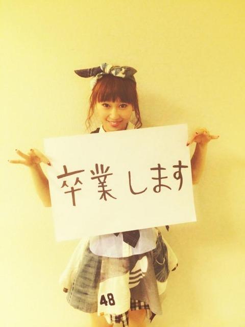 【悲報】AKB48小林香菜「自分の10周年まで辞めない」