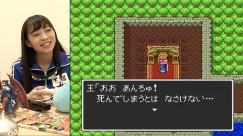 【NMB48】あんちゅのドラクエ配信キタ━━(゚∀゚)━━!!!【石塚朱莉】