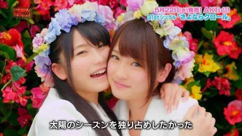 【AKB48】横山由依と川栄李奈が怪しいくらい仲が良い件