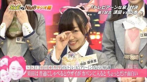 【SKE48】須田亜香里「見た目が良いとか悪いとかで判断しないで中身をちゃんと見て」