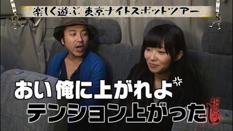 【指原の乱】ムロツヨシさん応援スレ【フル・モンティ】