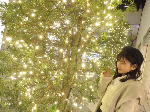 【AKB48】福岡聖菜「 #彼女とイルミネーションデートなう に使っていいよ」