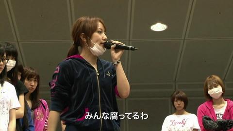 【AKB48G】優子、たかみな、こじはる、売れていたメンバーは決して他のメンバーをディスるようなコメントはしない