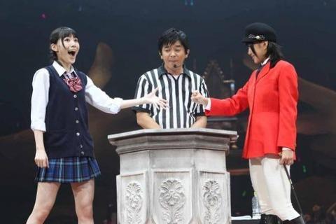 【AKB48】評論家「じゃんけん優勝ソロ・デビューは罰ゲーム」