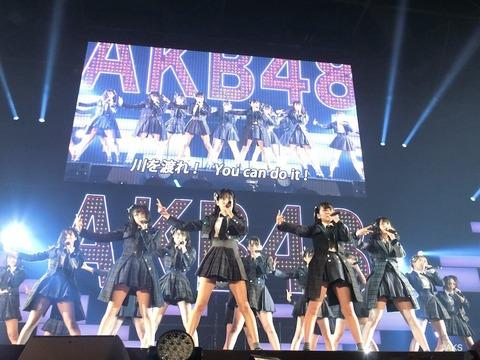 【AKB48】4/13・14全国握手会、参加メンバー発表!!!