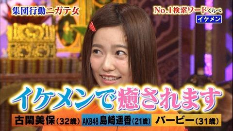 【AKB48G】握手会で塩対応なメンバーは何故イケメン好きが多いのか?